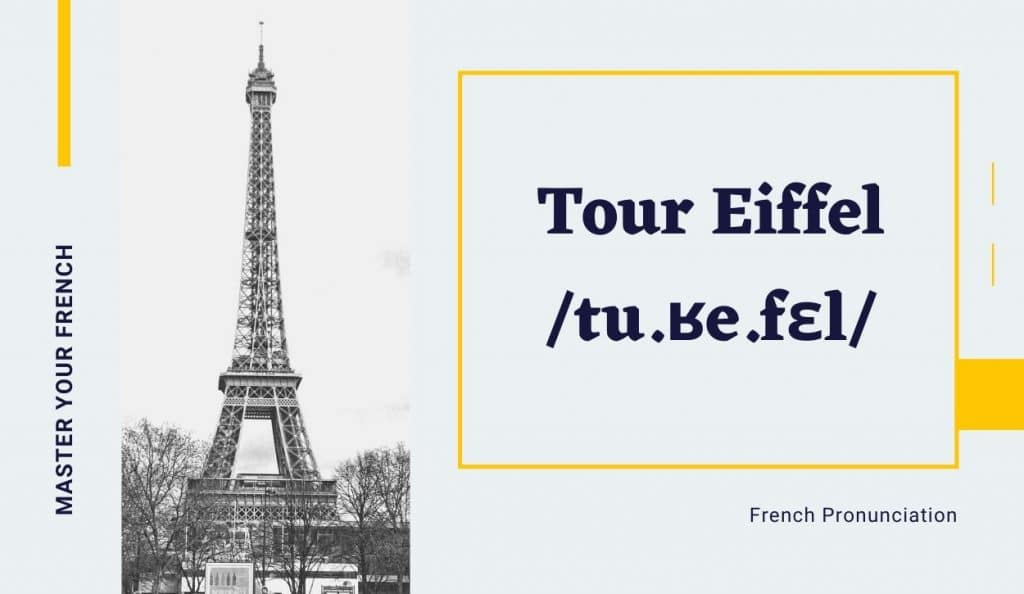 phonetic pronunciation tour eiffel