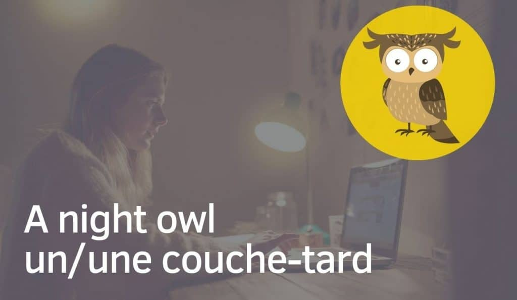 girl night owl couche-tard