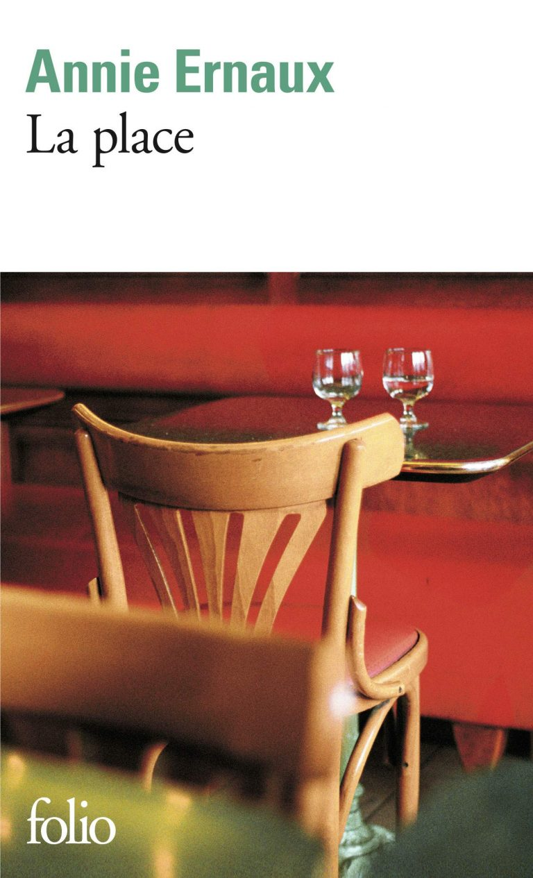 book cover la place by annie ernaux